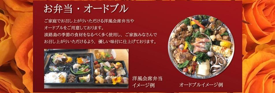 淡路島の旬食材を使った創作カフェレストランJARDIND'ALICE〜ジャルダンアリス〜